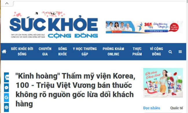 Tận dụng công cụ tìm kiếm Google và tung tin đồn thất thiệt Viện thẩm mỹ Korea lừa đảo
